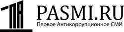 """""""Первое Антикоррупционное СМИ"""""""