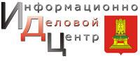 """""""Тверской информационно-деловой центр"""""""