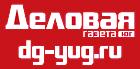 """""""Деловая газета.Юг"""""""