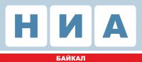 НИА-Байкал