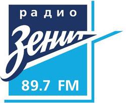 """""""Радио Зенит"""""""