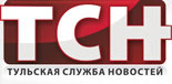 """""""Тульская служба новостей"""""""