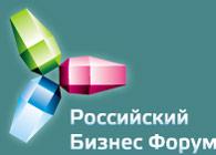 """""""Российский Бизнес Форум"""""""