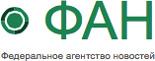 """""""Федеральное Агенство Новостей"""""""