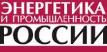 """""""Энергетика и промышленность России"""""""