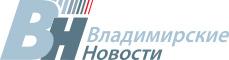 """""""ИА Владимирские новости"""""""