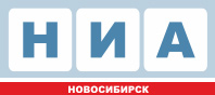 НИА-Новосибирск
