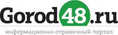 GOROD48.ru