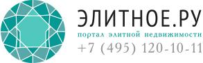 Элитное.ру