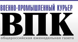"""""""Военно-промышленный курьер"""""""