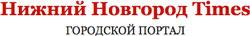 """""""Нижний Новгород Times"""""""