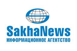 """""""ИА SakhaNews"""""""