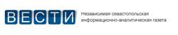 """""""Севастопольская газета \""""Вести\"""""""""""