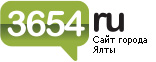 """""""3654.ru: Сайт Ялты"""""""