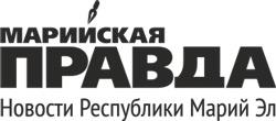 """""""Газета \""""Марийская правда\"""""""""""