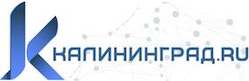 Калининград.Ru