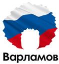 Варламов.ру