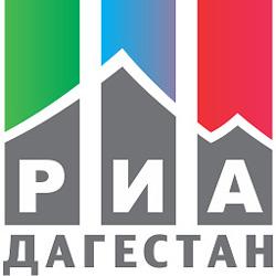 """РИА Дагестан"""