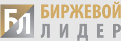 """Биржевой лидер"""