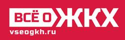 vseogkh.ru