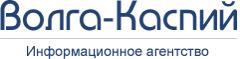 Волга‑Каспий