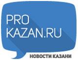 ProKazan.ru