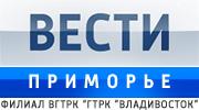 """""""ГТРК Владивосток"""""""